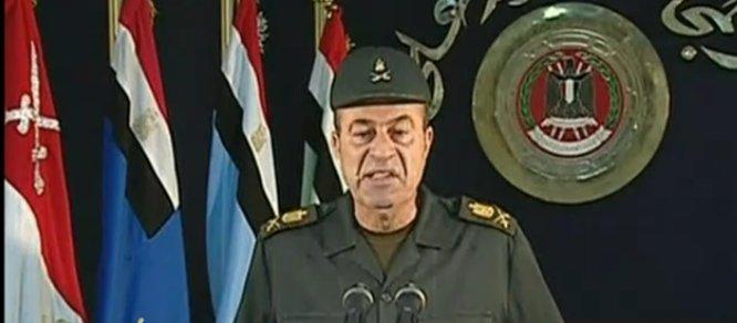 Facebook Egypt Military Facebook Egypt Military Rulers Jpg
