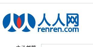 China's Renren to go public