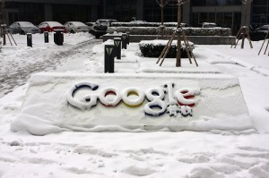Google Applies for China Online Map License Renewal