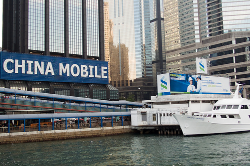 China Mobile reports a $9.6 billion profit for the first half of 2011. Image: wasabicube / Flickr (CC)