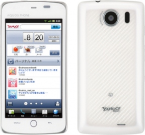yahoo-smartphone-android