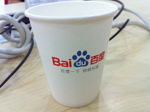 Chinese internet giant Baidu is looking for companies to acquire in the mobile and cloud computing industry. Image: bfishadow / Flickr (CC)