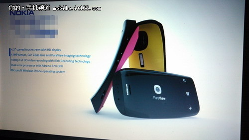 leaked-41mp-nokia-lumia-pureview-2