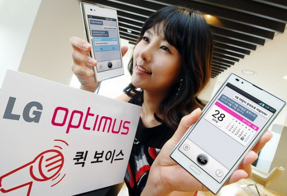 lg-quick-voice-apple-siri-samsung-s-voice