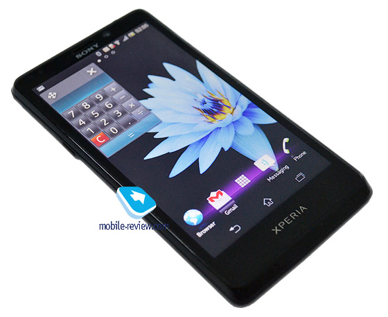 Sony LT30p Mint, Sony Xperia, flagship, Xperia Mint, leak, benchmarks, specifications, hardware, design, performance, software,