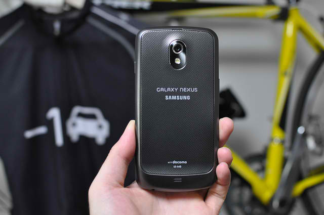 Galaxy Nexus, Apple, Samsung, Google, appeals, legal, Washington, lawsuit,