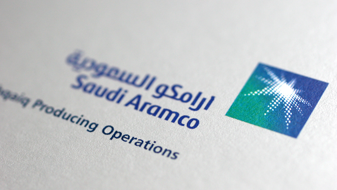 worlds-largest-oil-company-saudi-aramco-hit-by-cyber-attack