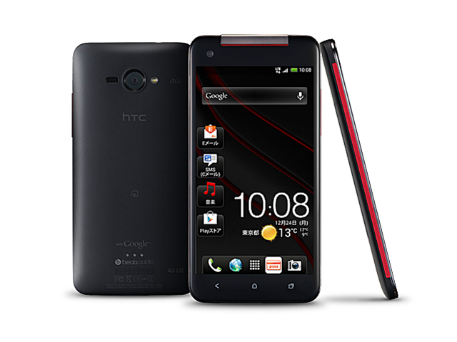 HTC J Butterfly, smartphones, announcement, unveiling, Japan, au KDDI, 1080p full-HD screen,