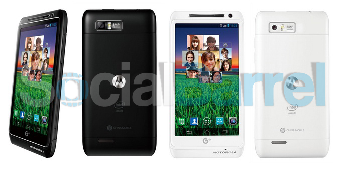 Motorola Mobility, China Mobile Unveil Motorola MT788 With 2GHz Intel Processor