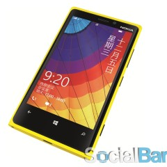 Nokia Launches Lumia 920T For 700 Million China Mobile Users