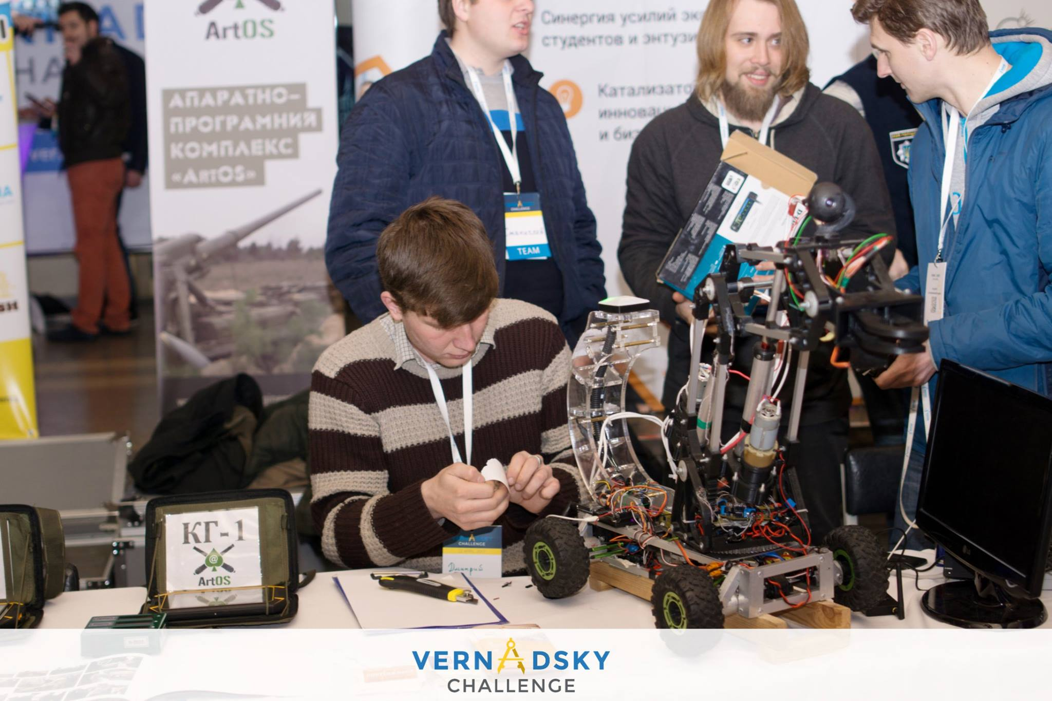 Association Noosphere of Max Polyakov Puts Vernadsky Challenge 2018 on hold