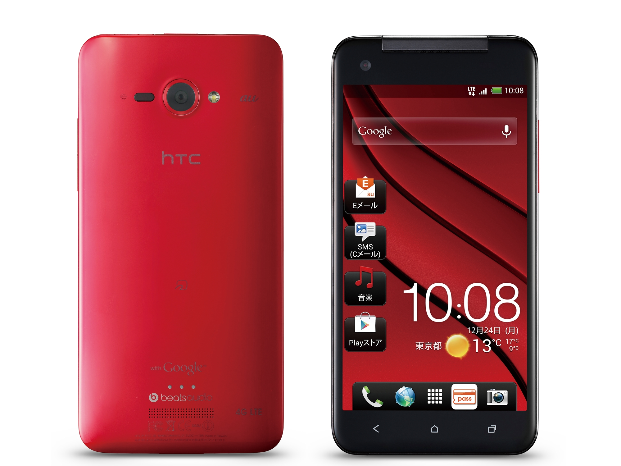 Htc J Butterfly Boasts Of 1080p 5 Inch D Htc J Butterflyの