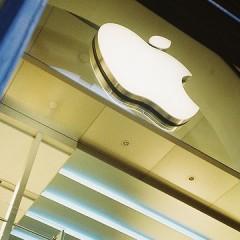 Koh Tells Apple To Bare iPhone Profitability
