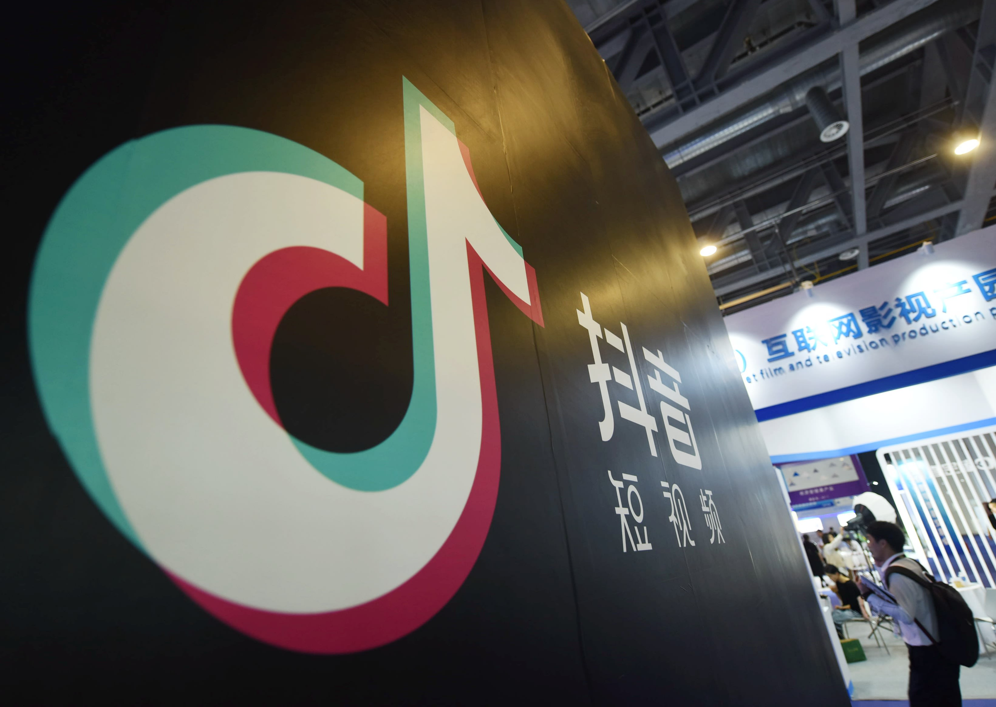 Microsoft is Given 45 Days to Ink a Deal with Tiktok ...  |Tiktok Developer Mode Pixel